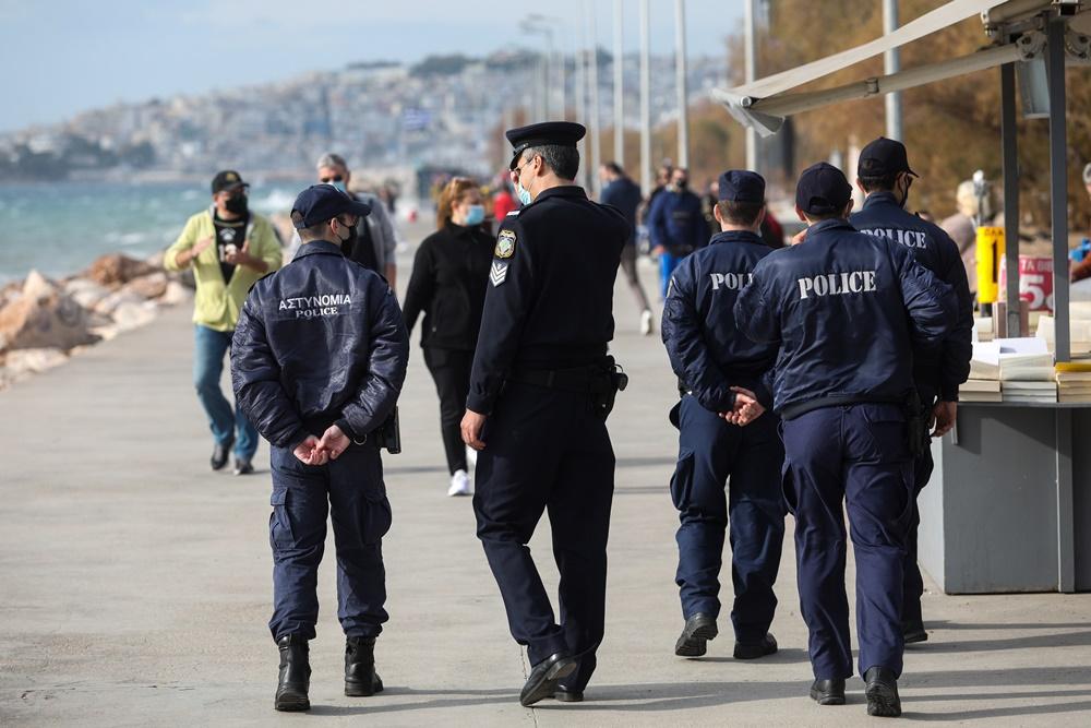 Αστυνομία έλεγχος