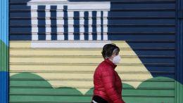 Αττική lockdown γυναίκα με μάσκα